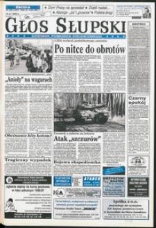 Głos Słupski, 1996, wrzesień, nr 206