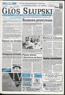 Głos Słupski, 1996, wrzesień, nr 208