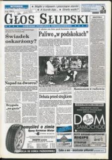 Głos Słupski, 1996, październik, nr 241