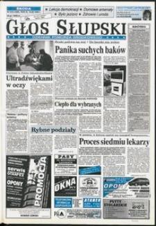Głos Słupski, 1996, wrzesień, nr 218