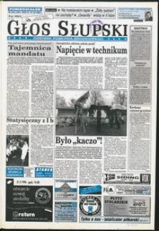 Głos Słupski, 1996, październik, nr 246