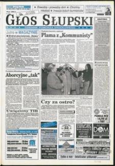 Głos Słupski, 1996, październik, nr 250