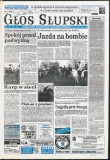 Głos Słupski, 1996, październik, nr 252
