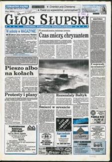 Głos Słupski, 1996, październik, nr 255