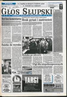 Głos Słupski, 1996, listopad, nr 269