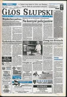 Głos Słupski, 1996, listopad, nr 276