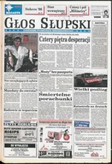 Głos Słupski, 1996, grudzień, nr 291