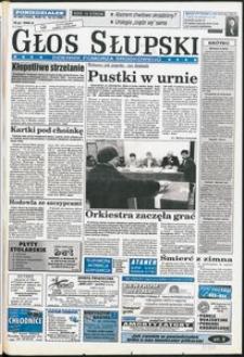 Głos Słupski, 1996, grudzień, nr 292