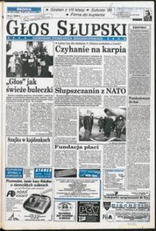 Głos Słupski, 1996, grudzień, nr 294