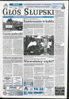 Głos Słupski, 1997, październik, nr 234