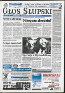 Głos Słupski, 1997, październik, nr 241