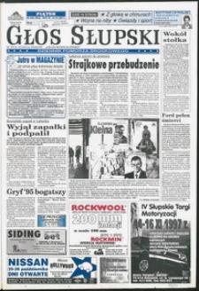 Głos Słupski, 1997, październik, nr 248