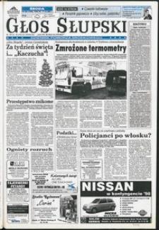 Głos Słupski, 1997, grudzień, nr 292