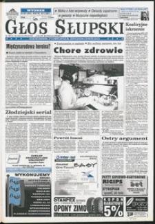 Głos Słupski, 1997, listopad, nr 267