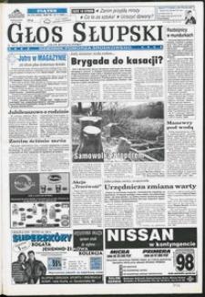 Głos Słupski, 1997, listopad, nr 270