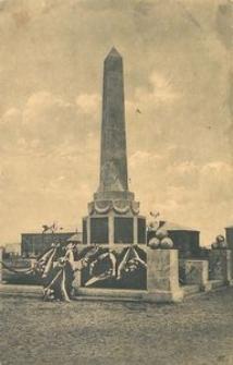 Gdańsk i Kaszubi w XX-leciu międzywojennym (167)