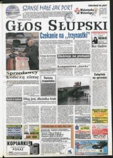 Głos Słupski, 2000, luty, nr 32