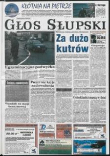 Głos Słupski, 2000, marzec, nr 63