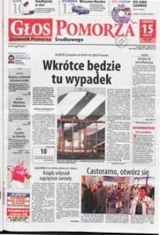 Głos Słupski, 2000, lipiec, nr 152