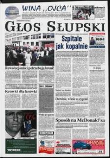 Głos Słupski, 2000, lipiec, nr 155