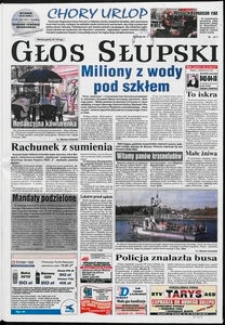 Głos Słupski, 2000, lipiec, nr 165