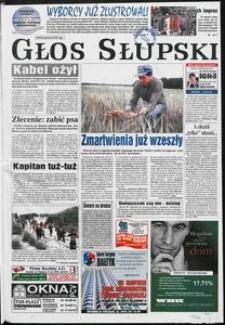 Głos Słupski, 2000, sierpień, nr 179