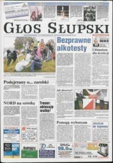 Głos Słupski, 2001, wrzesień, nr 221