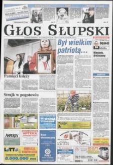 Głos Słupski, 2001, październik, nr 245