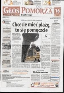 Głos Pomorza, 2007, lipiec, nr 155 (155)