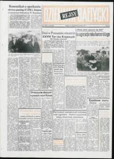 Dziennik Bałtycki, 1971, nr 224