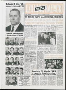 Dziennik Bałtycki, 1971, nr 296