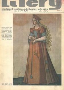 Litery : magazyn społeczno-kulturalny Wybrzeża, 1969, nr 1