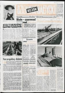 Dziennik Bałtycki, 1974, nr 112