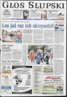 Głos Słupski, 2001, czerwiec, nr 130