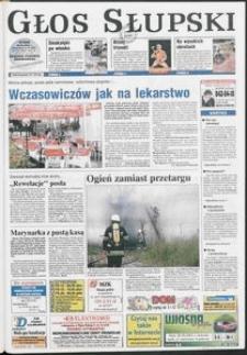 Głos Słupski, 2001, czerwiec, nr 146