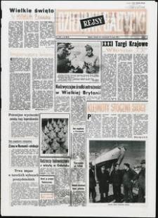 Dziennik Bałtycki, 1973, nr 66