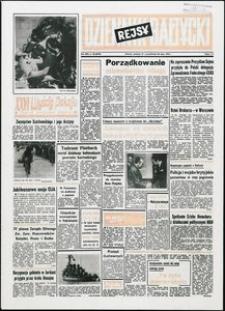 Dziennik Bałtycki, 1973, nr 125