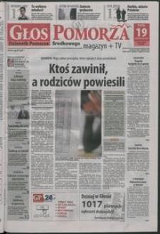 Głos Pomorza, 2007, październik, nr 236 (236)