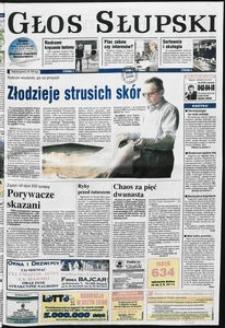 Głos Słupski, 2002, lipiec, nr 152