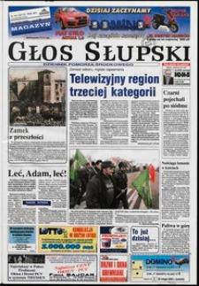 Głos Słupski, 2003, luty, nr 45