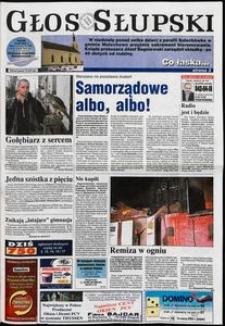 Głos Słupski, 2003, marzec, nr 62