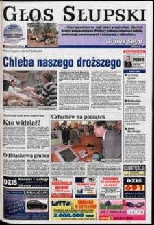 Głos Słupski, 2003, maj, nr 123