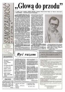 Samorządność Słupska, 1990, nr 1