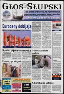 Głos Słupski, 2004, lipiec, nr 157