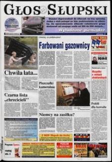 Głos Słupski, 2004, lipiec, nr 159