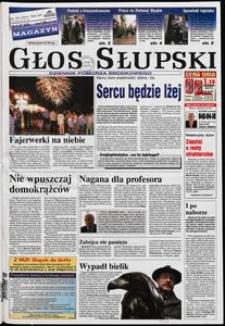 Głos Słupski, 2004, lipiec, nr 160