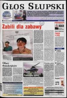 Głos Słupski, 2004, lipiec, nr 161