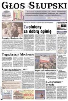 Głos Słupski, 2004, sierpień, nr 179