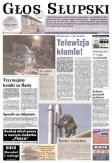 Głos Słupski, 2004, sierpień, nr 199