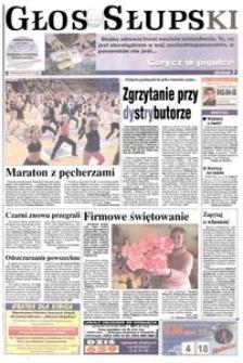 Głos Słupski, 2004, marzec, nr 57